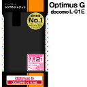 ☆ ◆ Optimus G docomo (L-01E) (LGL21) / au-only slip guard Silicon jacket black RT-L01EC2/B
