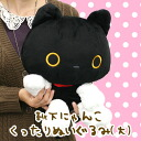 ◇ kutusita got this kuttari MK58701 plush (big)