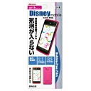 ☆ screen protector-bubble film (-bubble bubble 0 ) BFN-03E fs3gm