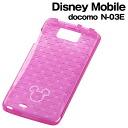 ☆ ◆ Disney docomo Disney Mobile (N-03E) glittery and soft jacket pink Mickey RT-DN03EG/MP fs3gm