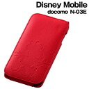 ☆ ◆ Disney docomo Disney Mobile (N-03E)-only flap type leather jacket Minnie RT-DN03EH/MN fs3gm