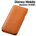 ☆ ◆ Disney docomo Disney Mobile (N-03E)-only with flap • leather jackets Winnie the Pooh RT-DN03EH/PO
