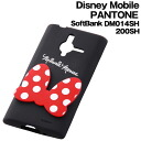 ◆ Disney Disney SoftBank Mobile (DM014SH), Minnie and PANTONE 6 (200 SH) for character die cut Silicon jacket black RT-DM014SHC/MB fs3gm
