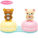 ◇ rilakkuma there item contact case (soft) DG27901.