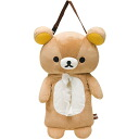 ◇ rilakkuma room toy stuffed animal tissue box (vertical) KF77301.