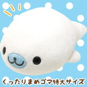 ◇ kuttari mamegoma mamegoma (extra large) stuffed MP55101 fs3gm