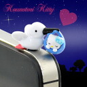 □◇ Hello kitty stork Kitty plug mascot blue (BL) 22068