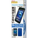 ☆ screen protector-bubble film (-bubble bubble 0 ) BFSH-06E