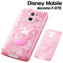 ☆ ◆ Disney docomo Disney Mobile (F-07E) glittery and soft jacket ramping RT-DF07EE/P fs3gm
