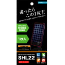 ☆ ◆ et au AQUOS PHONE SERIE (SHL22) was dedicated more bubbles reduce anti-fingerprint film (reflection type) RT-SHL22F/B1