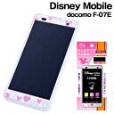 ☆ ◆ Disney docomo Disney Mobile (F-07E)-Mickey pink dress up (LCD protection film) RT-DF07EF/MP