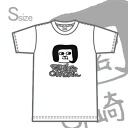 ☆◆ オカザ えもん T-shirt (S) white TSO-02 WT fs3gm