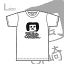 ☆◆ オカザ えもん T-shirt (L) white TSO-02 WT fs3gm