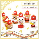 -Gathering the リラックマワンダーランド theme rilakkuma plush 6 pieces (with a clear file)
