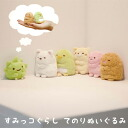 ◎-corner life taking seaweed stuffed MP40001