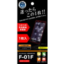 ☆ ◆ docomo ARROWS NX (F-01F)-only gloss or air bubbles reduce the Super anti-fingerprint films 1 Pack (high-gloss type) RT-F01FF/A1