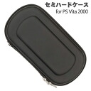 ◆ semi hard case (for PS Vita2000) black CY-PV2SHC-BK