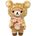 Gathering rilakkuma ハッピーナチュラル time theme:-plush rilakkuma MP60101