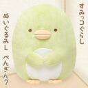 -Corner living Penguin stuffed toy (L)? MP70001 fs3gm