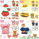 ◇ rilakkuma リラックローゼット rilakkuma costume (M) set of 4