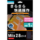 ☆ ◆ Lenovo Miix 2 8-only fluorine coat smooth bubbles reduce Super anti-fingerprint film (matte) RT-MX28F/H1 fs04gm