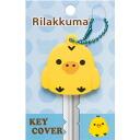 ◇ rilakkuma's kiiroitori FS11903 key cover