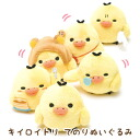 ◇ full kiiroitori rilakkuma theme taking seaweed stuffed MP81901