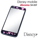 ☆ ◆ Disney docomo Disney Mobile (SH-05F) private dress film Mickey head and pink RT-DSH05FF/MP fs04gm