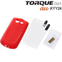 ☆ ◆ au TORQUE G01 (KYY24) private slip guard Silicon jacket / red RT-TRQC2/R