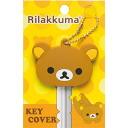 ◇ key cover rilakkuma FS11901 rilakkuma.