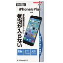 ☆ screen protector-bubble film (-bubble bubble 0 ) BF-iPhone6(5.5 ) P12Sep14