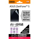 ☆ ◆ ASUS ZenFone5 A500KL en shiny fingerprint prevention film RT-AZ5F/A1