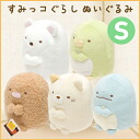 -Corner life stuffed animal (S).