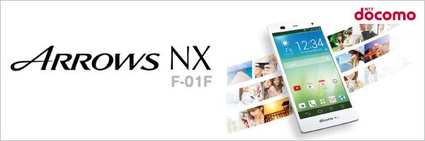 ARROWS NX��F-01F��
