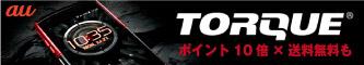 TORQUE G01(KYY24)