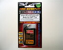 ◆ cordless phone charger sharp, Panasonic, Canon and NTT for ponds