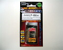 ◆ cordless phone charger pond pioneer and Hitachi