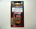 ◆ cordless phone charger Panasonic NTT for ponds
