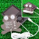 ◆ 내부 스테레오 헤드폰 (이어폰) 개구리 블랙 S1000