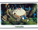 ◆ Totoro and ohirune 1000 piece jigsaw fs3gm