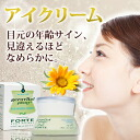 Eyecream-banner01