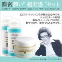 2 In 1 H3 face cream & face lotion 2 point set TV shopping staple products