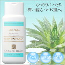 H3face_lotion01