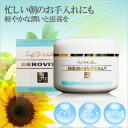 Japan Rolex ☆ soft fluffy skin ☆ moisturizing H3 nourishing cream 50 g cream ( to problems such as dry skin, wrinkles, sagging, dullness and nasolabial and morning makeup base your ◎ )