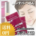 Su-I as in essence into glossy skin's anti-aging cosmetic solution try moisturizing H3 エボリューションアドバンスドセラム (sagging wrinkles around the eyes, dark circles and eye wrinkles such as nasolabial ◎) champions sale
