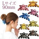 Beauty hair Vance clips L clear flower s heaakuse / hair accessories and hair/Party invited head range/hairclip.