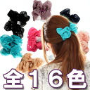 Beauty hair ツインコーム NEW! Rumpled in a feminine fabric Ribbon motif rhinestone is the point. Let そろえち in different colors!, here come heaakuse and イージーコーム double come.""