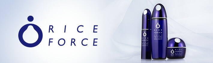 RICE FORCE(ライスフォース)