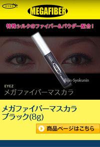 ������ eyez