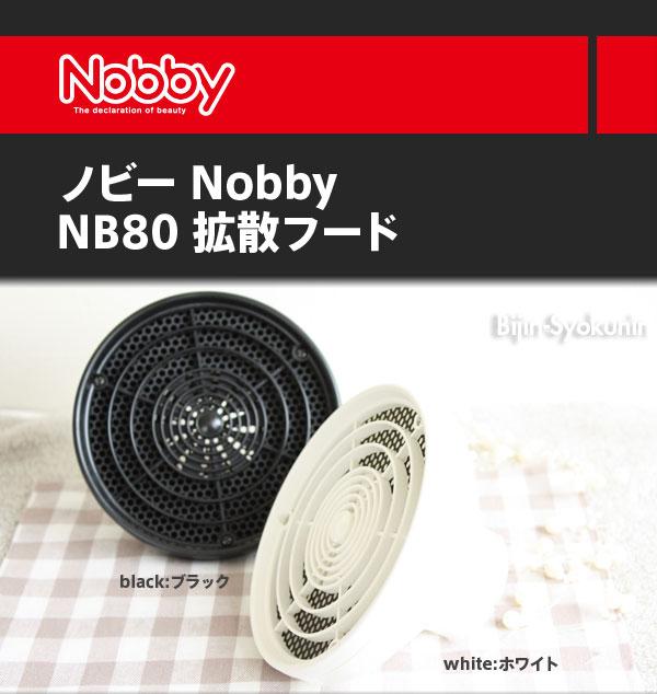 �Υӥ��� �Ȼ��ա��� NB80